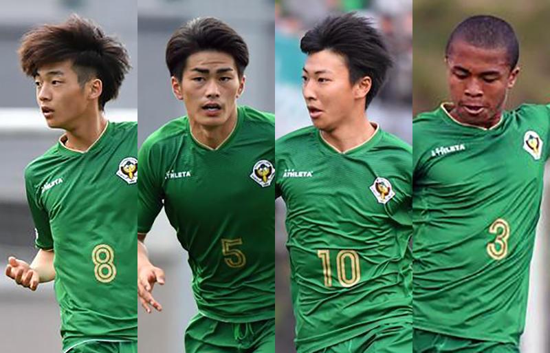 東京V、ユース所属の4選手が来季トップ昇格内定! いずれも世代別代表歴 ...