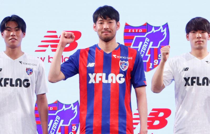 """居心地の良かった""""浦和から加入のMF青木拓矢は変化を求めて移籍「攻守 ..."""